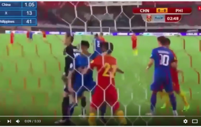 China vs Philippines match highlights  (June 7, 2017)